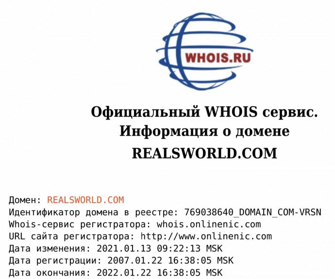Свидетельство о Рождение РСВ!