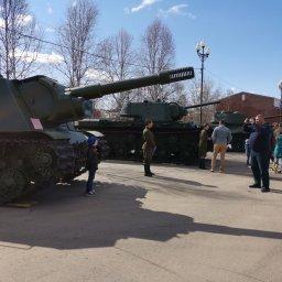 Тяжёлый-танк